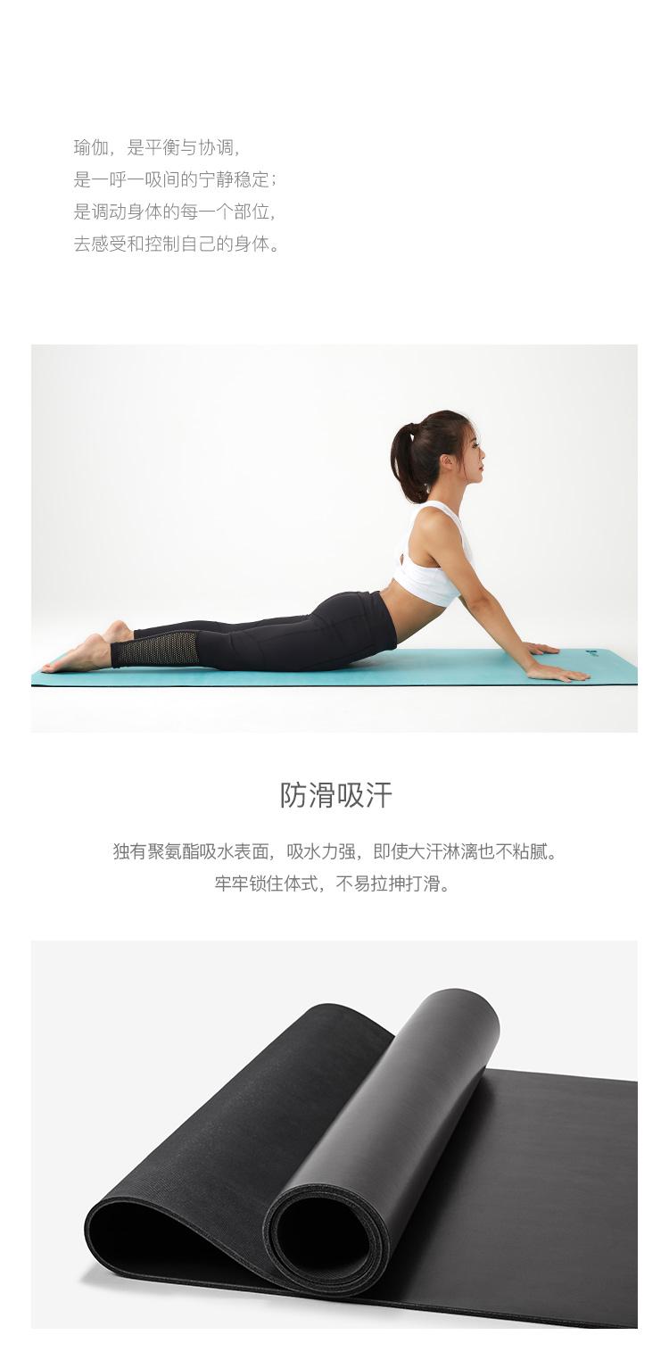 详情页-瑜伽垫升级版_02.jpg